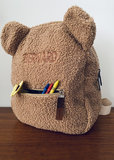 Teddy rugzak_